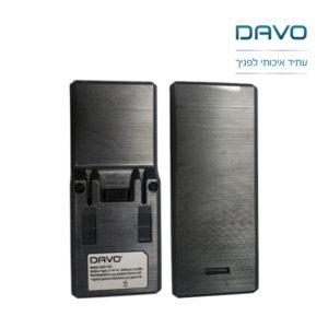 סוללה עבור שואב אבק DAVO 707