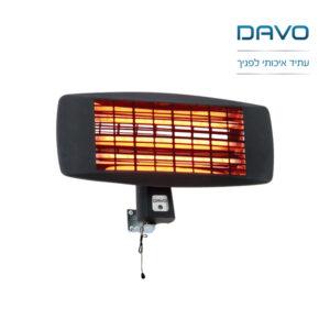 מחמם אמבטיה  DAV 2400  **מתצוגה** דאבו