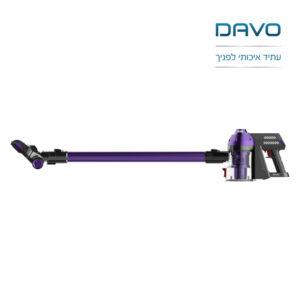 שואב אבק אלחוטי Davo דאבו DAV707 מתצוגה