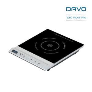כירת בישול אינדוקציה DAV303 דאבו