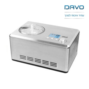 מכונת גלידה DAVO DAV2031  דאבו