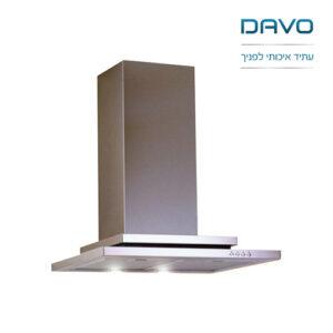 קולט אדים מבית DAVO DAV 90cm  דאבו