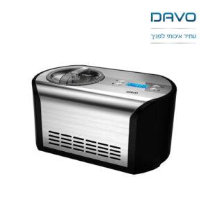 מכשיר להכנת גלידה DAV1210 דאבו