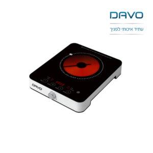 כירת בישול DAV 301 דאבו