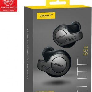 אוזניות בלוטות' Jabra ג'ברה ELITE 65T
