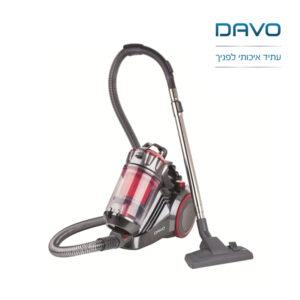 שואב אבק מולטי ציקלון DAV 670 דאבו
