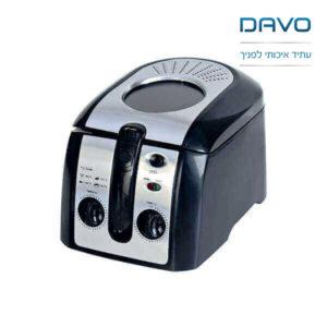סיר טיגון חשמלי DAV 150 דאבו