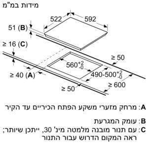 כיריים אינדוקציה Bosch בוש PUE651BF1Y