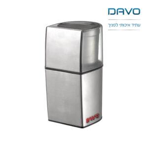 מטחנת קפה ותבלינים DAVO DAV250 דאבו