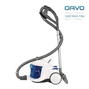 שואב אבק מולטי צקלון DAV 720A דאבו