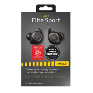 אוזניות ספורט אלחוטיות True-Wireless עם מד דופק מובנה Jabra ג'ברה Elite Sport