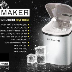 מכונת קרח מקצועית Ice Maker מבית KLEARBAR