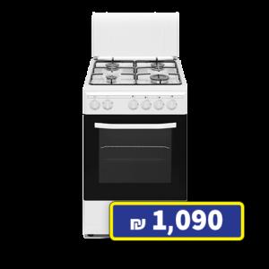 תנור משולב M5050W לבן מייסטר